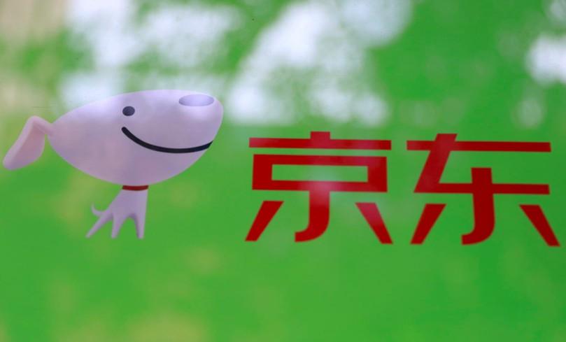 京东健康APP内测版上线各大安卓应用商店